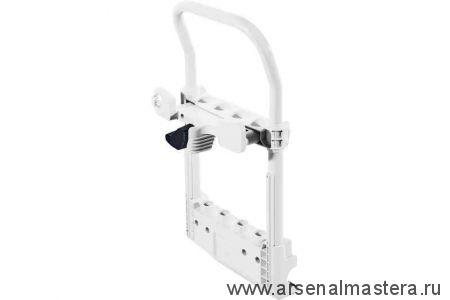 Рукоятка для транспортировки FESTOOL SB-CT MINI/MIDI-2 204310