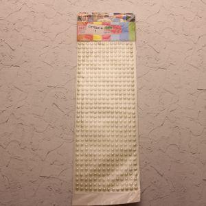 Стразы(бусины) клеевые на листе 9*25см (1уп = 5шт), Арт. СТЛ0014-1