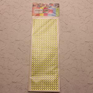 Стразы(бусины) клеевые на листе 9*25см (1уп = 5шт), Арт. СТЛ0014-11