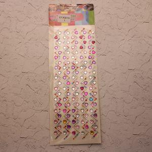 Стразы(бусины) клеевые на листе 9,5*26,5см (1уп = 5шт), Арт. СТЛ0013-1