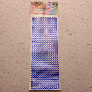 `Стразы(бусины) клеевые на листе 9*25см, Арт. Р-СТЛ0014-17