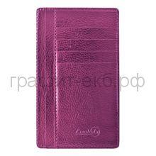 Чехол для карт Феникс+ органайзер карман на молнии 9,2х14,2см НАППА розовый 48417