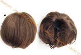 """Искусственные термостойкие волосы - Шиньон """"Бабетта"""" #008, вес 80 гр"""