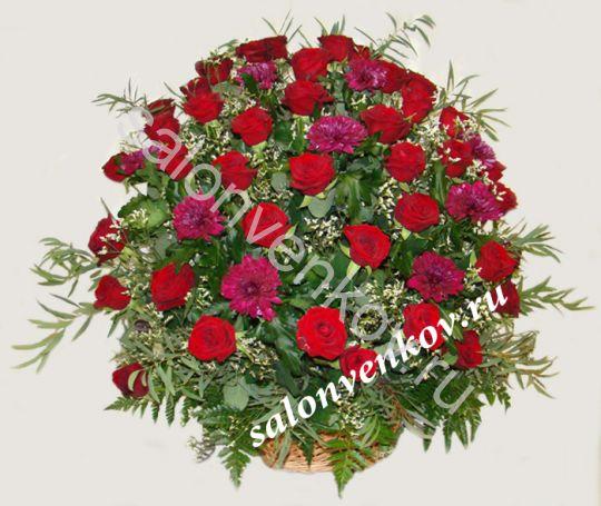 Траурная корзина из живых цветов N94, высота 60см