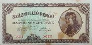 Венгрия, 100000000 (100.000.000 = 100 млн.) Пенго, 1946, VF