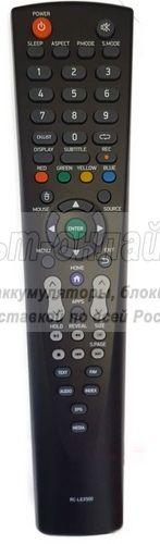 BBK LEX500