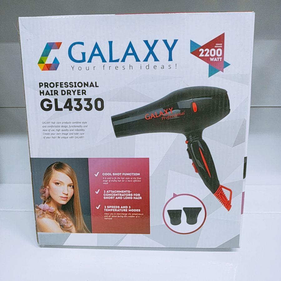 Фен профессиональный Galaxy GL4330