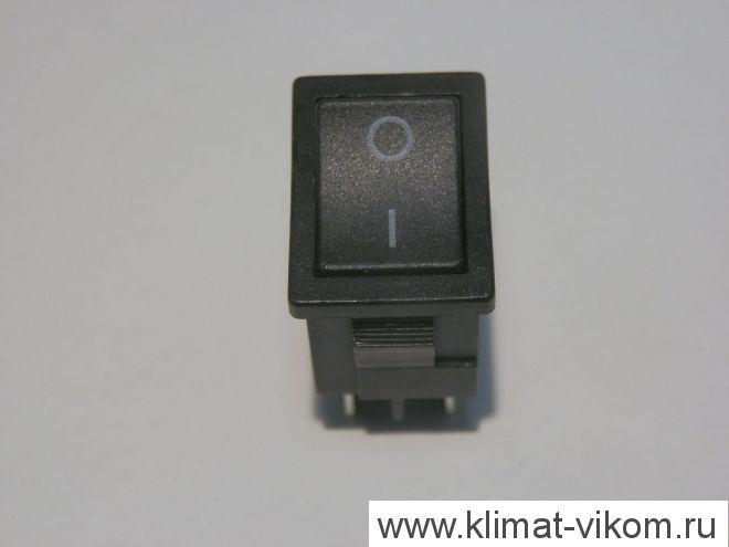 Выключатель сетевой арт. 0020033233