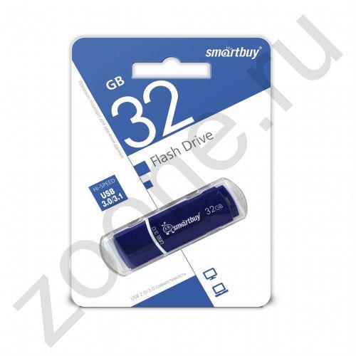 32GB USB 3.0 CROWN синий SMARTBUY