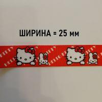 """Лента крипсовая """"Helloy Kitty"""" Хелоу Китти красно-белая - 25 мм"""