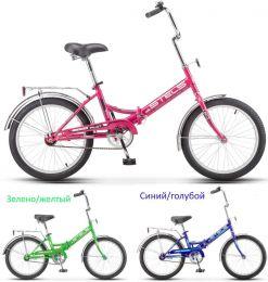 Cкладной велосипед Stels Pilot 310 (2020) (2021)