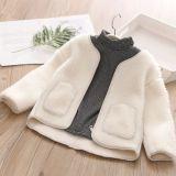 Куртка  BABYKIDS ELEMENT 9715