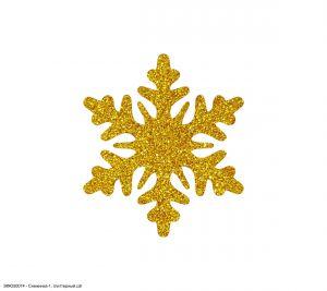 Вырубка ''Снежинка-1, 5 см'' , глиттерный фоамиран 2 мм (1уп = 20шт)