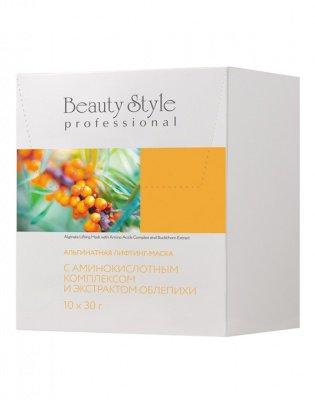 Альгинатная лифтинг-маска с аминокислотным комплексом и экстрактом облепихи, 30 г*10 шт Beauty style