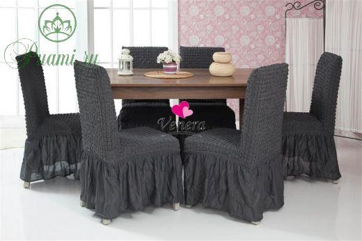 Набор чехлов для стульев 6 шт с оборкой , Тесно-серый