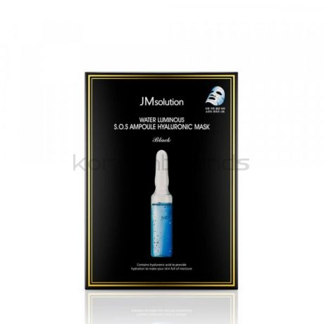 JM SOLUTION Water Luminous S.O.S. Ampoule Hyaluronic Mask