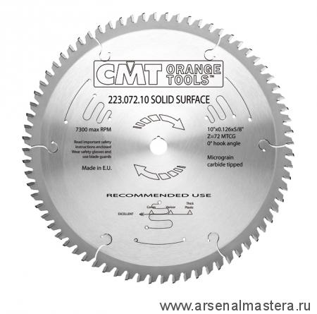 CMT 223.084.12M Пильный диск СМТ для искусственного камня 300x30x3,2/2,5 0гр MTCG Z84