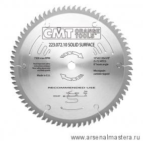 CMT 223.072.10M Пильный диск СМТ для искусственного камня 250x30x3,2/2,5 0гр MTCG Z72