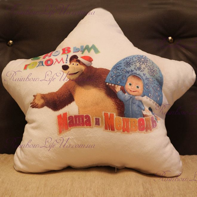 """Подушка звездочка светящаяся """"Маша и Медведь"""""""