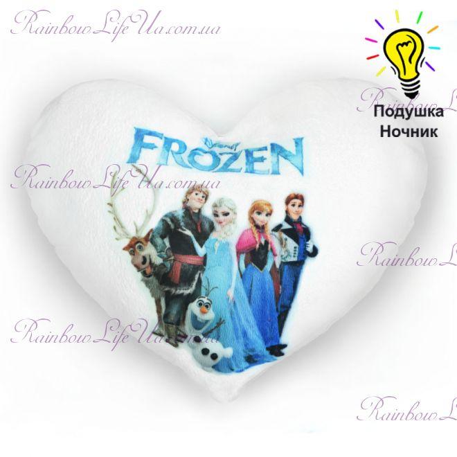 """Подушка сердце светящаяся """"Frozen"""""""