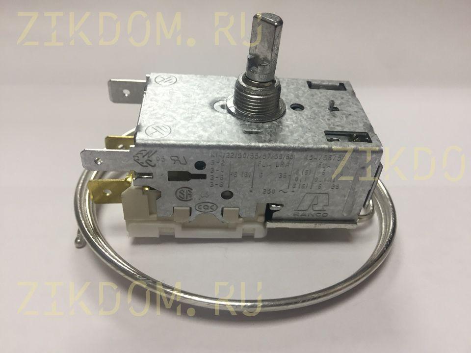 Терморегулятор (термостат) холодильника K50-L3392