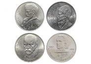 НАБОР 1 рубль СССР - ПОЭТЫ и ПИСАТЕЛИ (4шт)