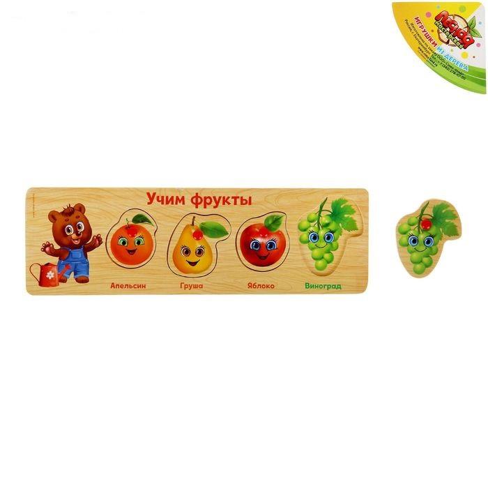 Рамка-вкладыш Учим фрукты 4 элемента