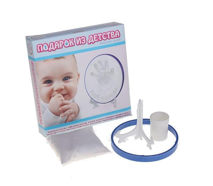 Подарок из детства для мальчиков