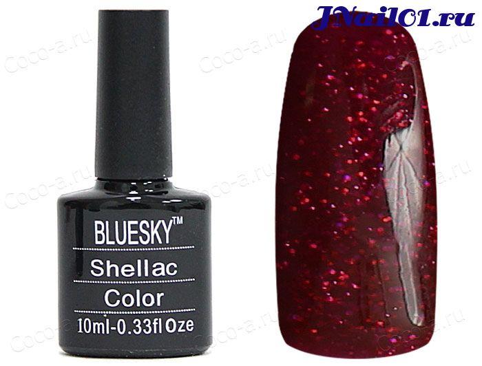 BLUESKY HZ 010