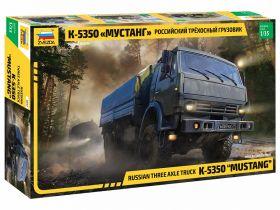 """3697 Российский трехосный грузовик К-5350 """"Мустанг"""""""