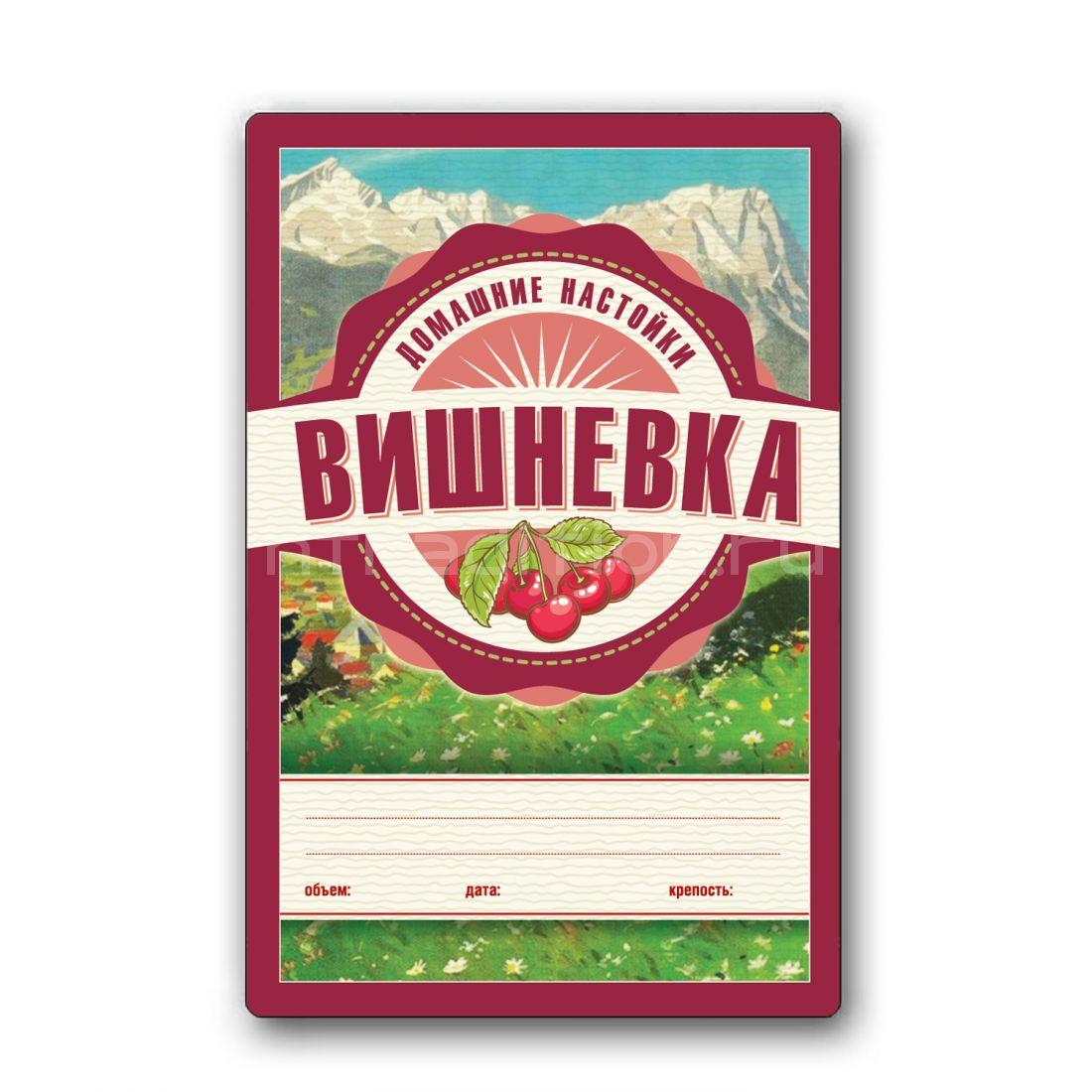 """Этикетка Серия Домашние Настойки """"Вишневка"""" 48 шт."""