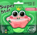 Коллагеновый патч для губ с витаминами А, Е «Pink», серии «Super Star»