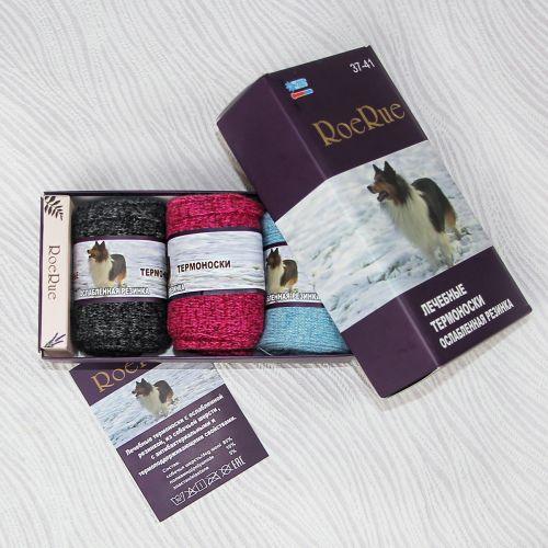Носки женские махровые  в коробке № 22350