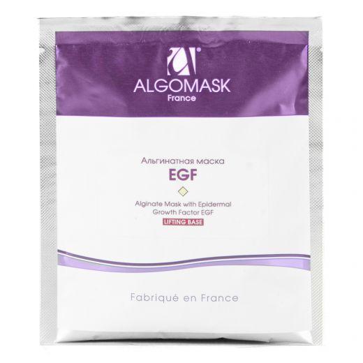 Альгинатная маска EGF (эпидермальный фактор роста) ALGOMASK, 25 - 200 - 1000 гр.