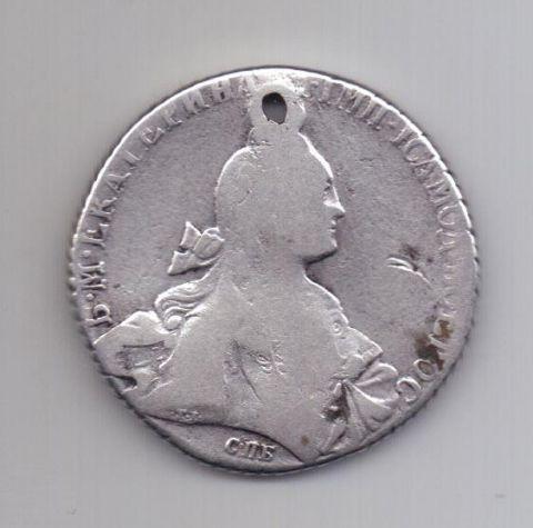 1 рубль 1768 года Екатерина II