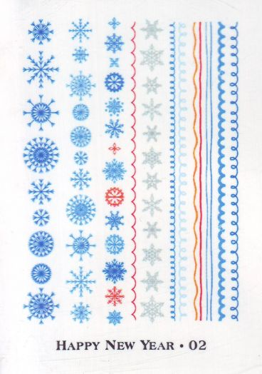 Слайдер-дизайн HAPPY NEW YEAR новогодие 002