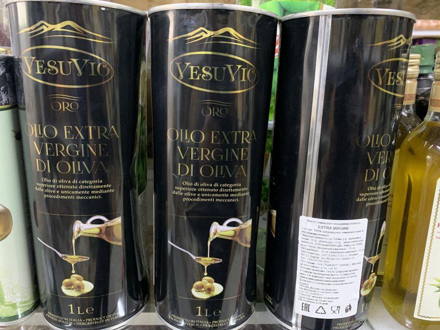 Масло оливковое EXTRA VERJINE