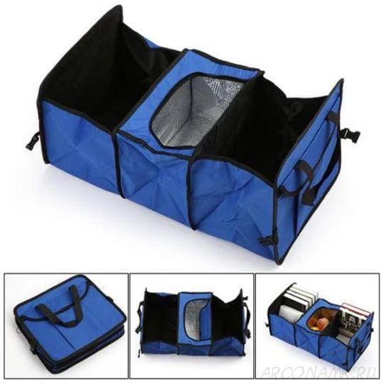 Органайзер - холодильник в багажник автомобиля Trunk Organizer & Cooler, Цвет: Синий