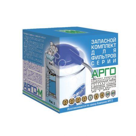 Комплект запасной для фильтров АРГО (Насыпной)
