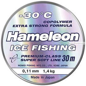 Леска монофильная Momoi Hameleon ICE Fishing 50 м / цвет: серебряная