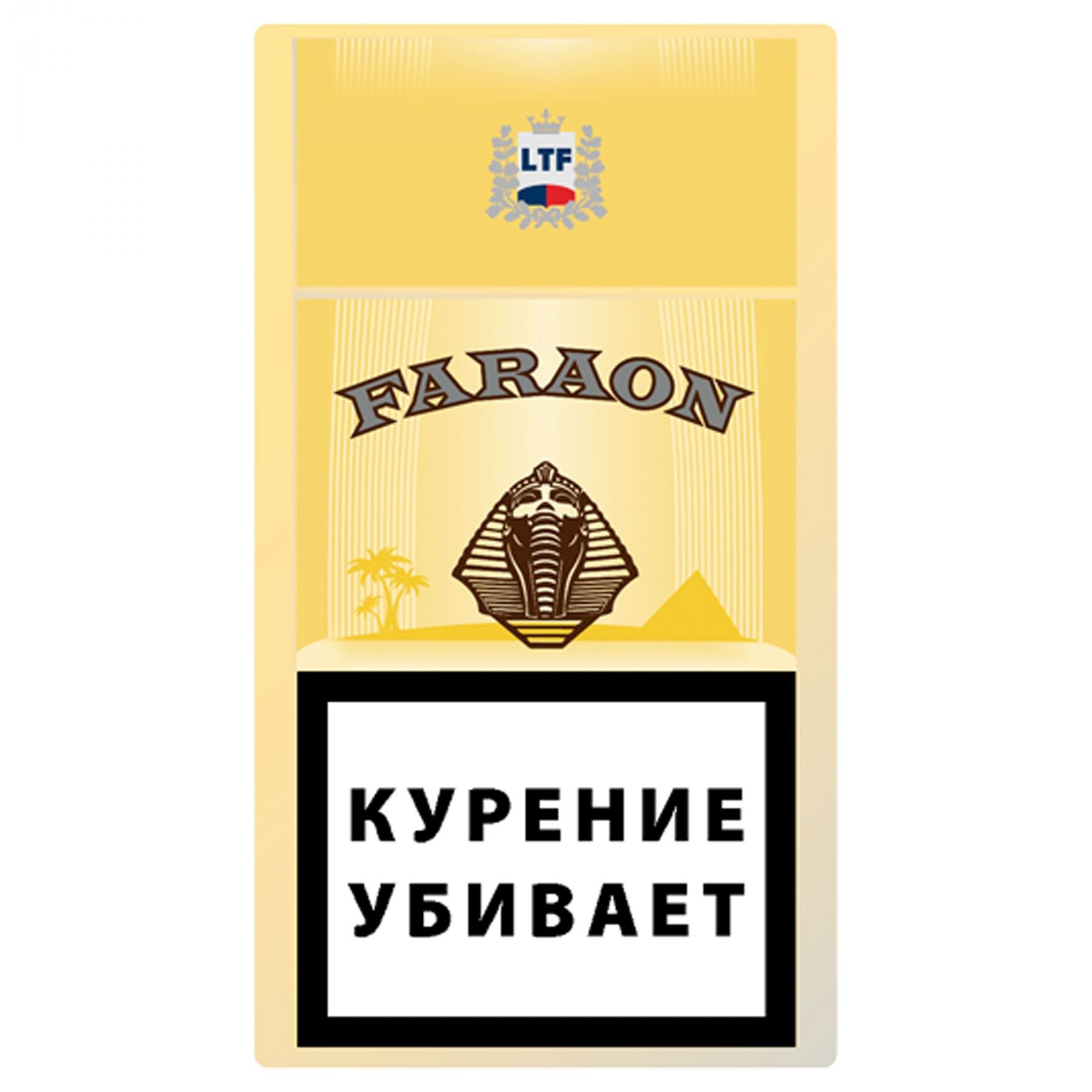 Сигареты pharaon купить электронная сигарета заказать в россии