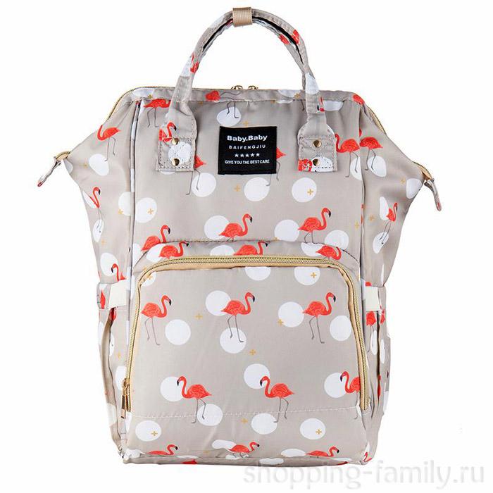 Сумка-рюкзак для мамы Mummy Bag Фламинго , Цвет Серый