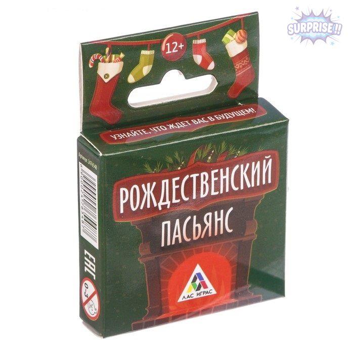 """Пасьянс карточный """"Рождественский"""""""
