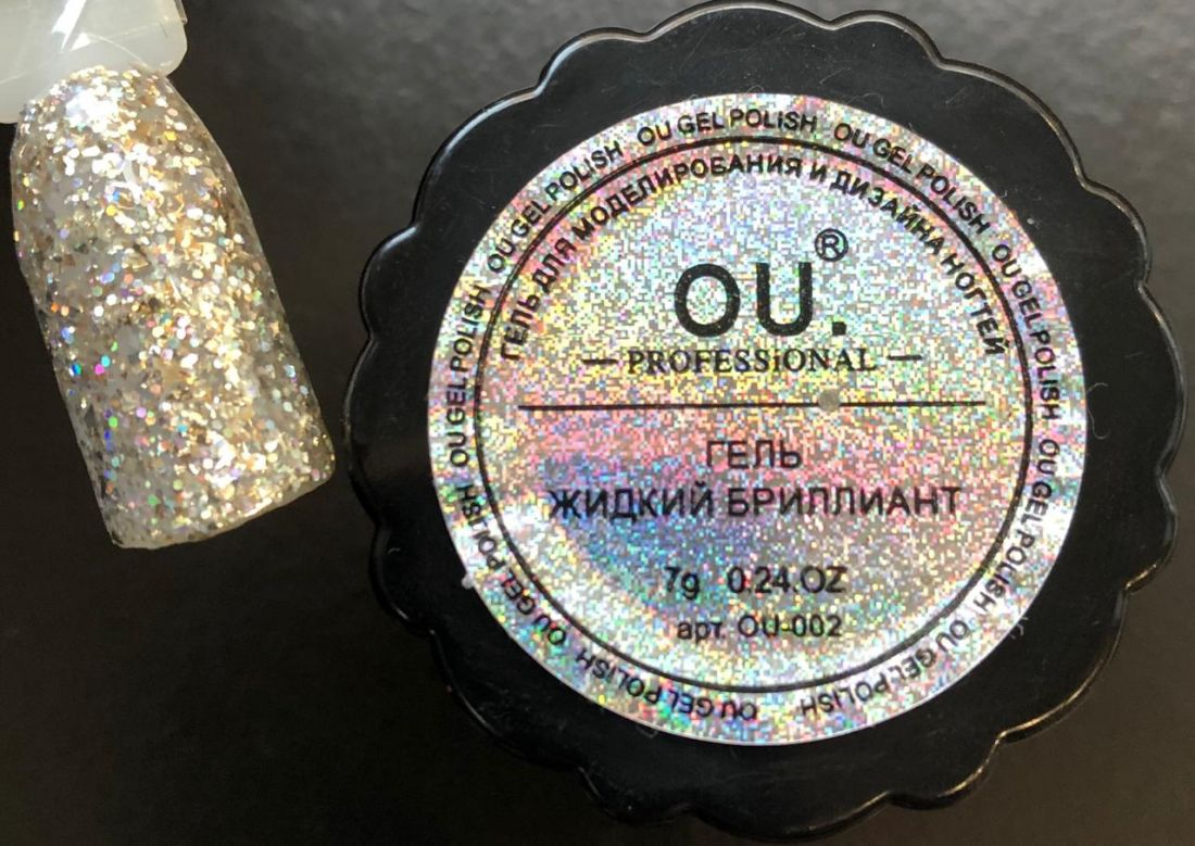 Гель Жидкий Бриллиант OU-002 7гр