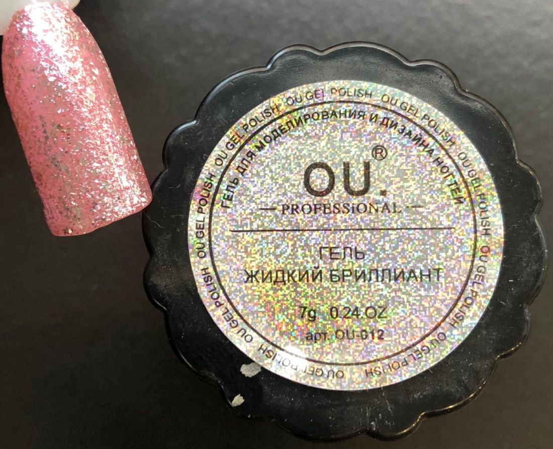 Гель Жидкий Бриллиант OU-0127гр