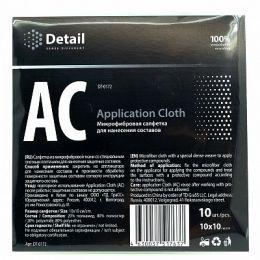 Микрофибровая салфетка для нанесения составов Application Cloth 10*10 см белая (10 шт), цена, купить в Челябинске