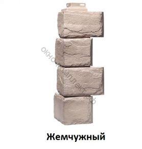 """Угол внешний серии """"Камень природный"""" (447) (Жемчужный ,Песочный, Коричневый)"""
