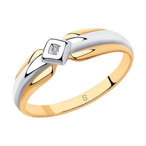 Кольцо из серебра с бриллиантом 87010028 SOKOLOV