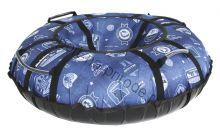 Тюбинг Hubster Люкс Pro Кемпинг синий 80 см