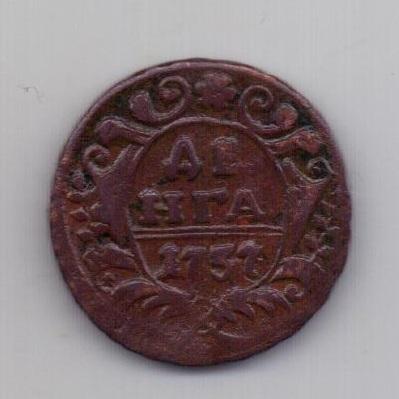 деньга 1737 года